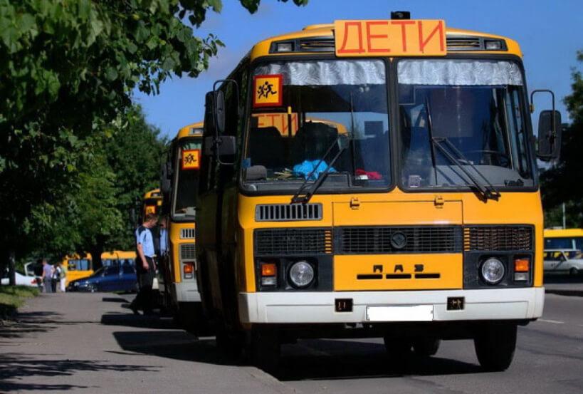 Оказываем услуги по перевозке детей